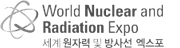 World Nuclear and Radiation Expo Korea