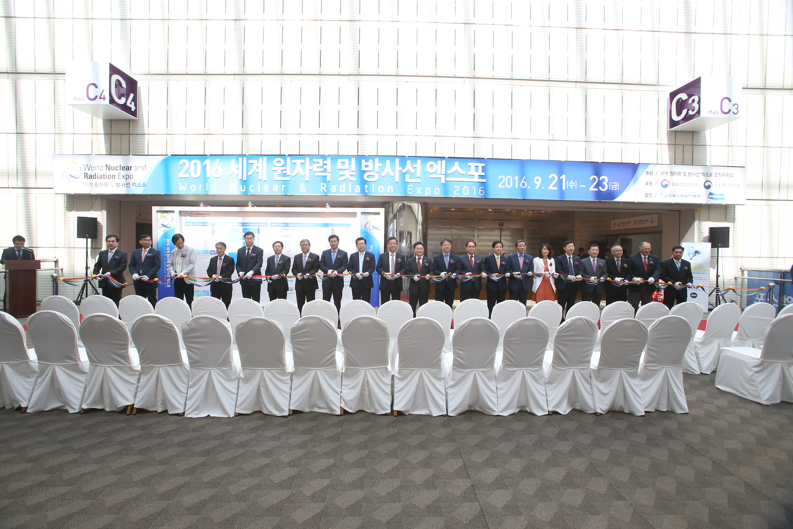 World Nuclear and Radiation Expo Korea ::